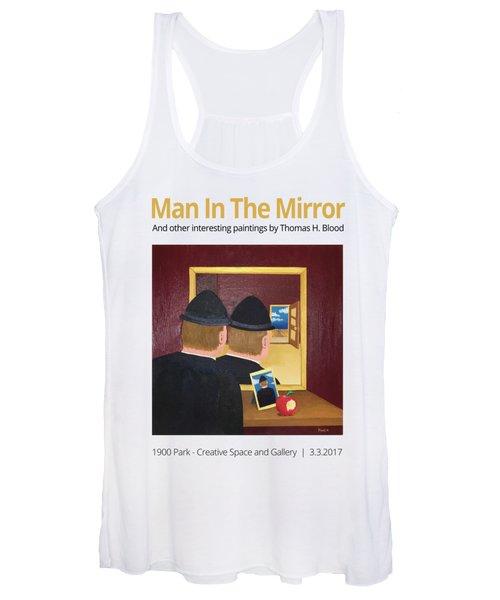 Man In The Mirror T-shirt Women's Tank Top
