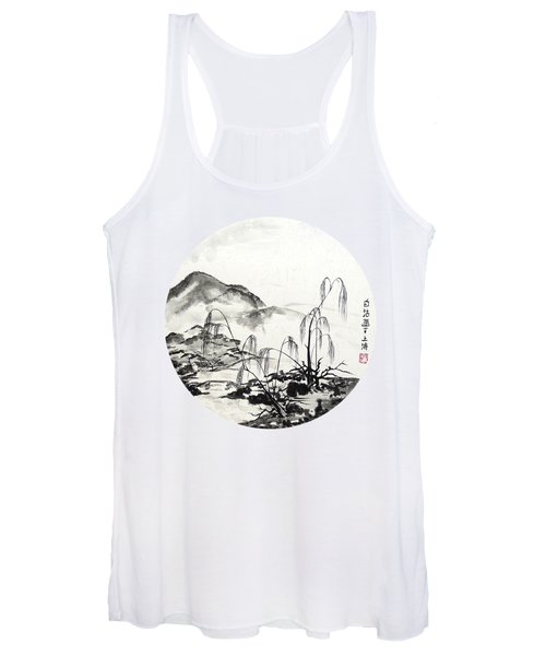 November In Jiangsu - Round Women's Tank Top