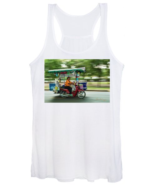 Off To Work Women's Tank Top
