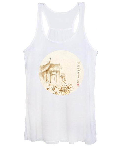 Quiet Night Thoughts - Round Women's Tank Top