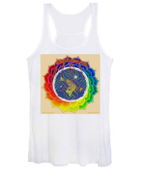 Yhwh Covers Earth Women's Tank Top