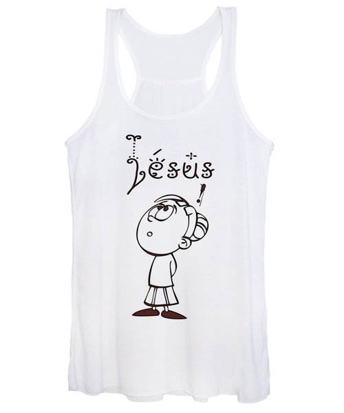 I Will Be Glad And Rejoice In Thee Women's Tank Top