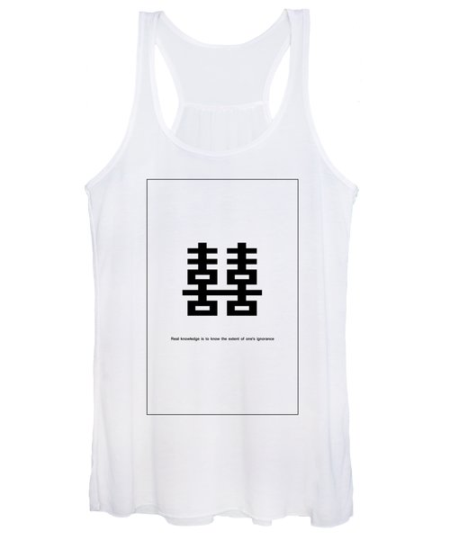 Real Knowledge Women's Tank Top