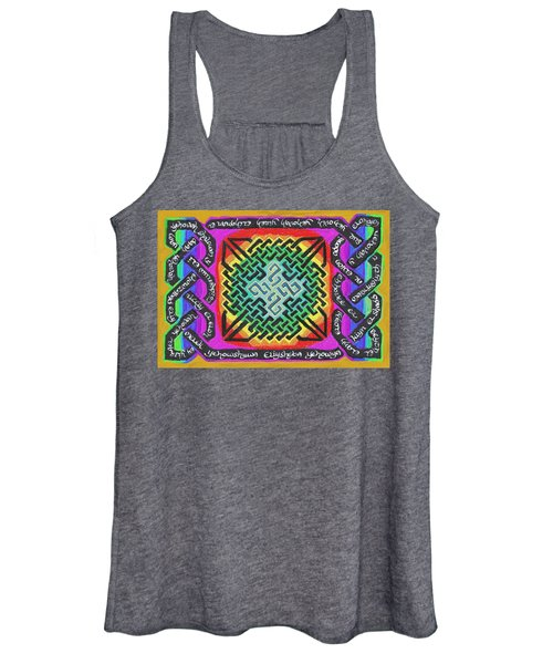 Names Of Yhwh Women's Tank Top