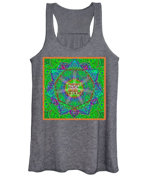 Yhwh 3 5 2015 Women's Tank Top