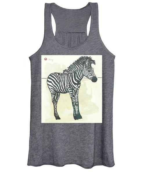 Baby Zebra - Stylised Pop Art Poster Women's Tank Top
