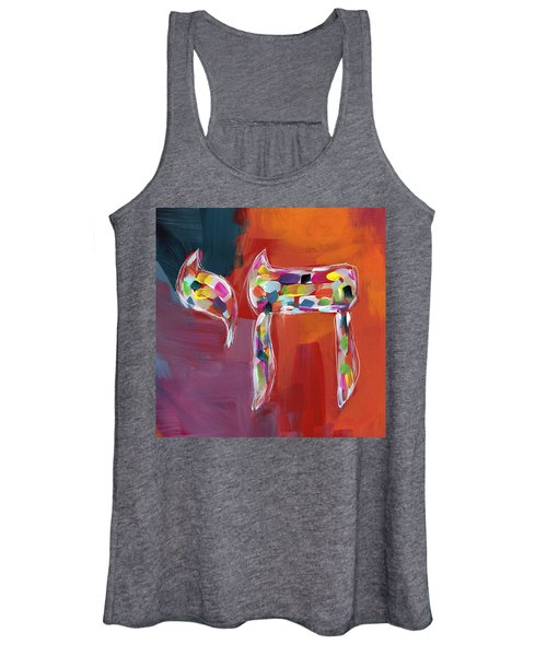 Chai Of Many Colors- Art By Linda Woods Women's Tank Top