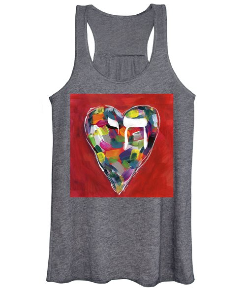 Life Is Colorful - Art By Linda Woods Women's Tank Top