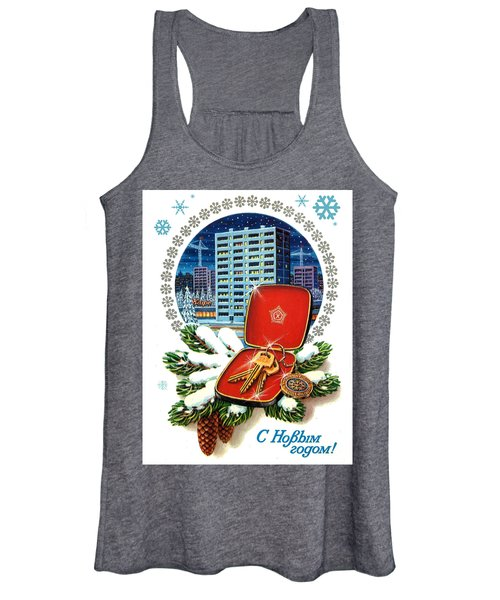 Vintage Soviet Holiday Postcard Women's Tank Top