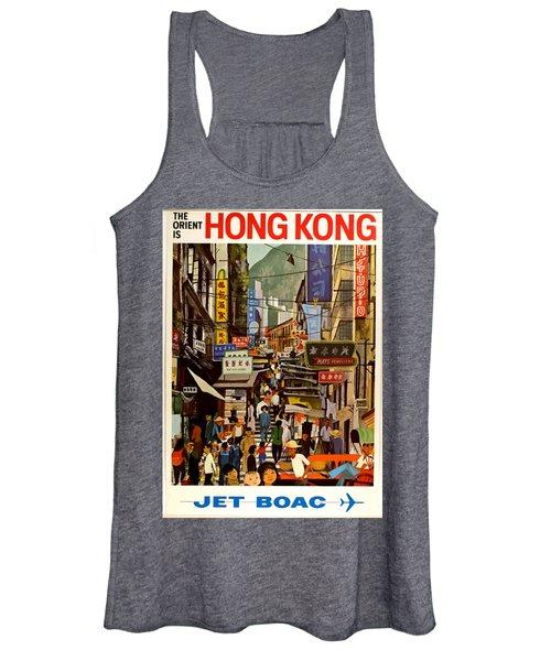Vintage Travel Poster - Hong Kong Women's Tank Top