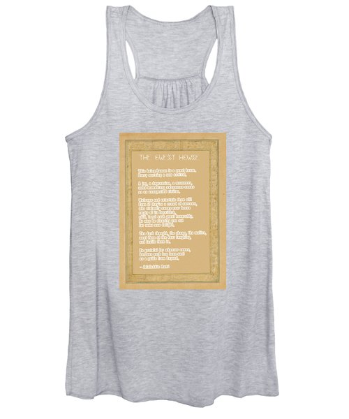 The Guest House Poem By Rumi Women's Tank Top