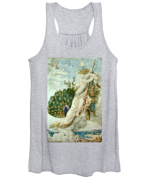 The Peacock Complaining To Juno Women's Tank Top
