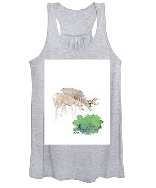 Too Dear Women's Tank Top