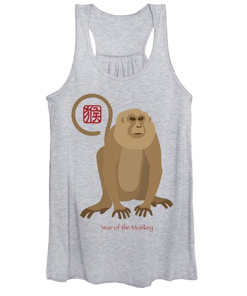 2016 Chinese New Year Of The Monkey Women's Tank Top
