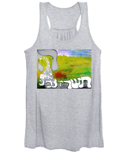 Behold The Hey Ab12 Women's Tank Top