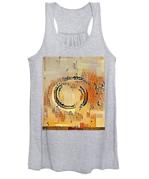 Enso Calligraphy  Women's Tank Top
