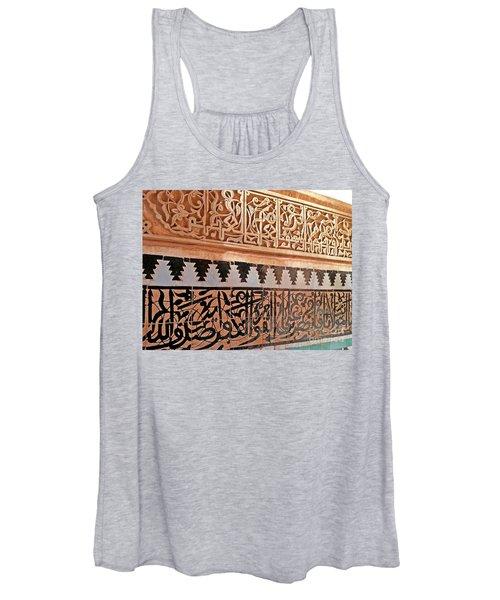Islamic Art Women's Tank Top
