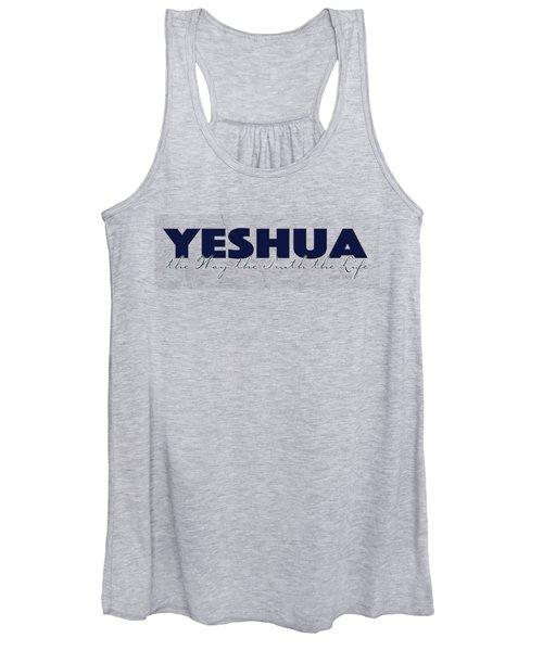 Yeshua John 14 Women's Tank Top