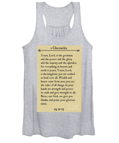 1 Chronicles 29 11-13- Inspirational Quotes Wall Art Collection Women's Tank Top