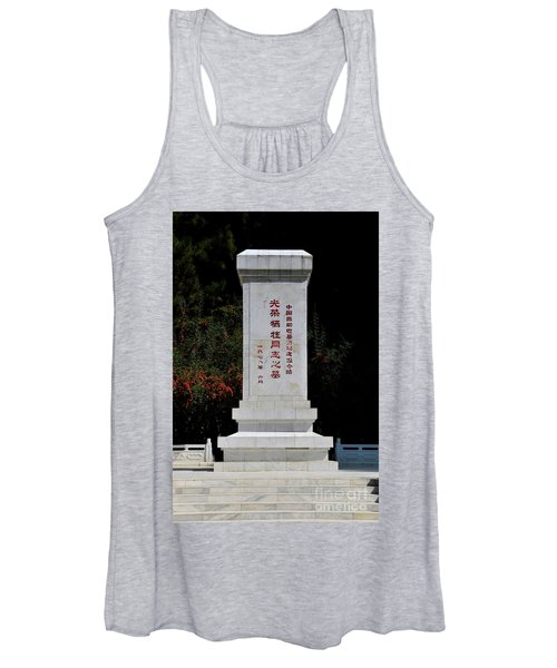 Remembrance Monument With Chinese Writing At China Cemetery Gilgit Pakistan Women's Tank Top
