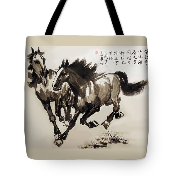 Tote Bag featuring the photograph  Companionship by Yufeng Wang