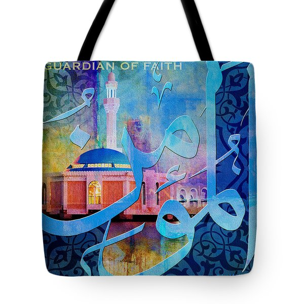 Al Mumin  Tote Bag by Corporate Art Task Force