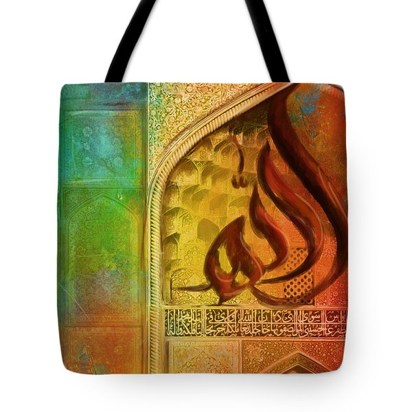 Allah Tote Bag by Catf