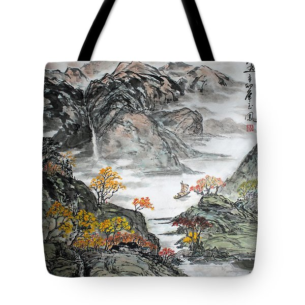 Autumn  Tote Bag by Yufeng Wang