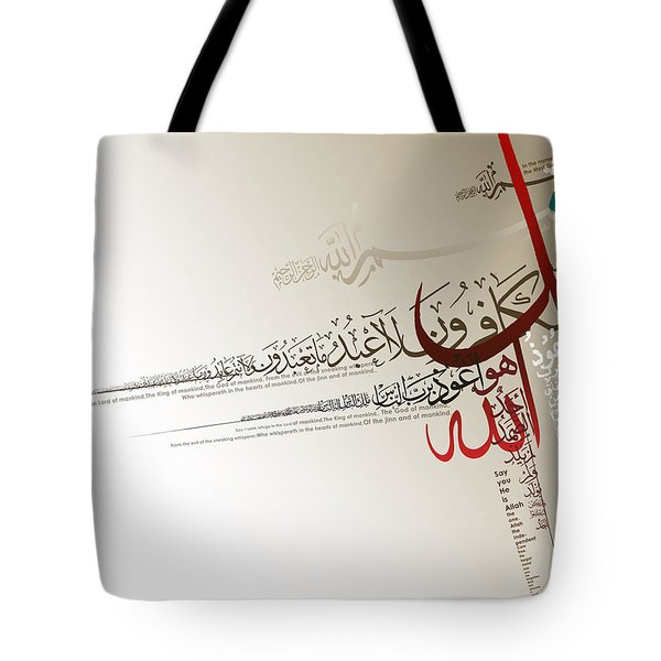 Chaar Qul Tote Bag by Catf