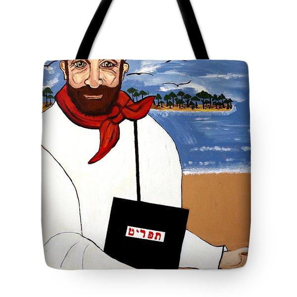 Tote Bag featuring the painting Chef From Israel by Nora Shepley