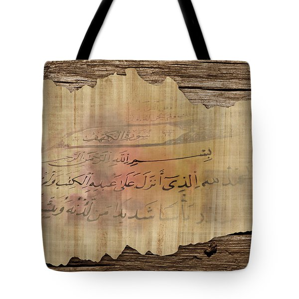 Islamic Calligraphy 038 Tote Bag by Catf