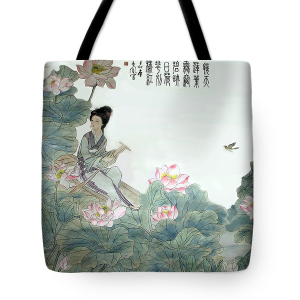 Lotus Pond Tote Bag by Yufeng Wang
