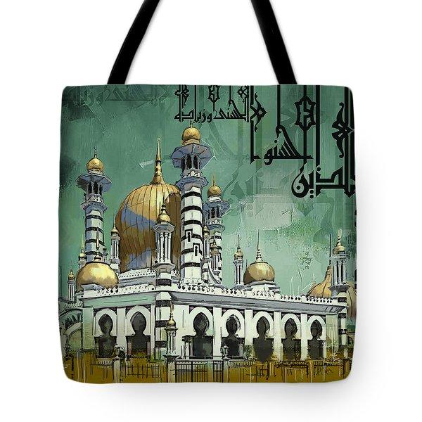 Masjid Ubudiah Tote Bag by Corporate Art Task Force