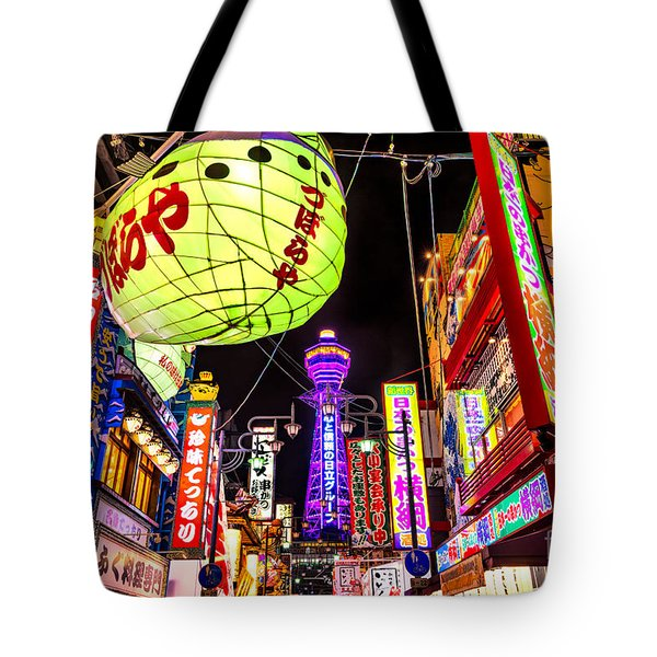 Tsutentaku Tower - Osaka - Japan Tote Bag
