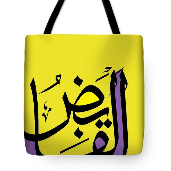 Al-qabid Tote Bag by Catf