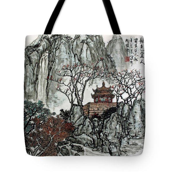 Tote Bag featuring the photograph Fall Colors by Yufeng Wang