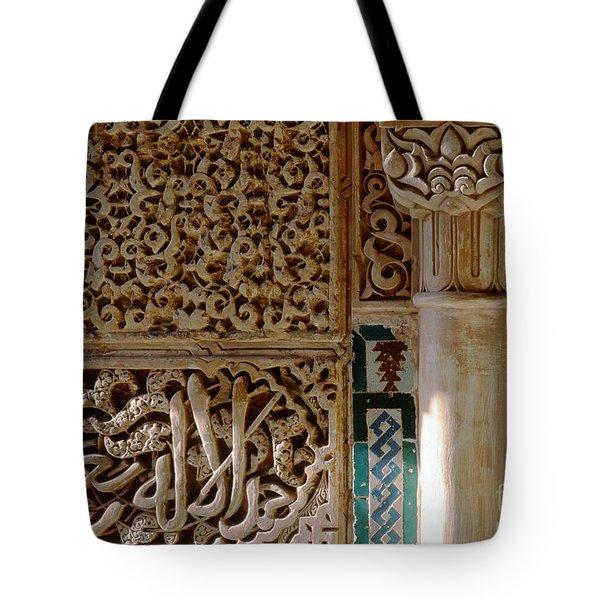 La Alhambra Granada Tote Bag by Guido Montanes Castillo