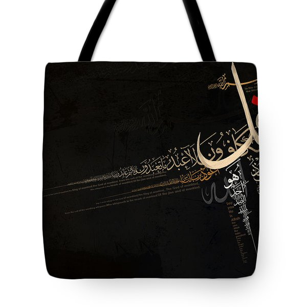4 Qul Tote Bag by Corporate Art Task Force