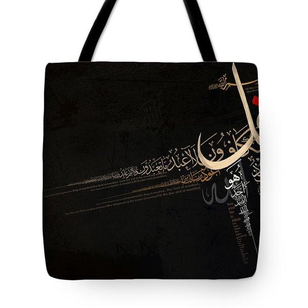 4 Qul Tote Bag