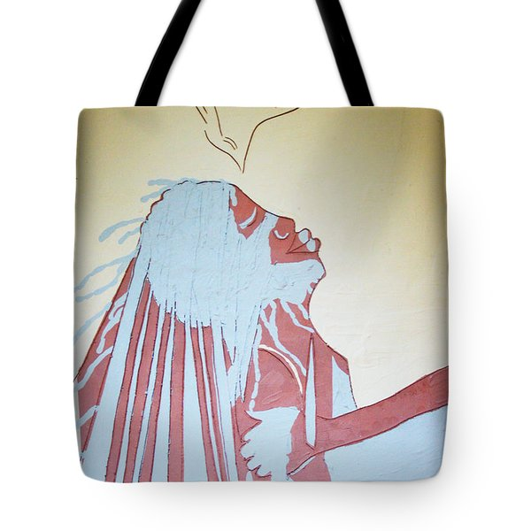 Baptism Of The Lord Jesus Tote Bag