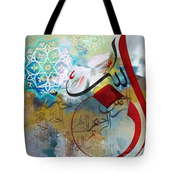 Islamic Calligraphy Tote Bag