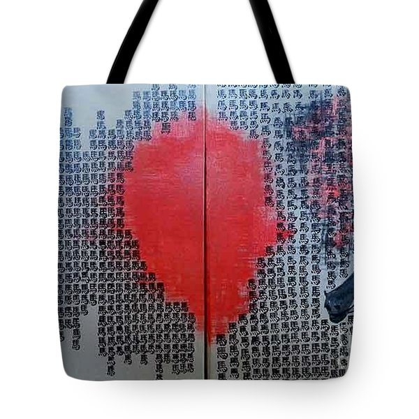A Glance Of The Wind Tote Bag by Fei A