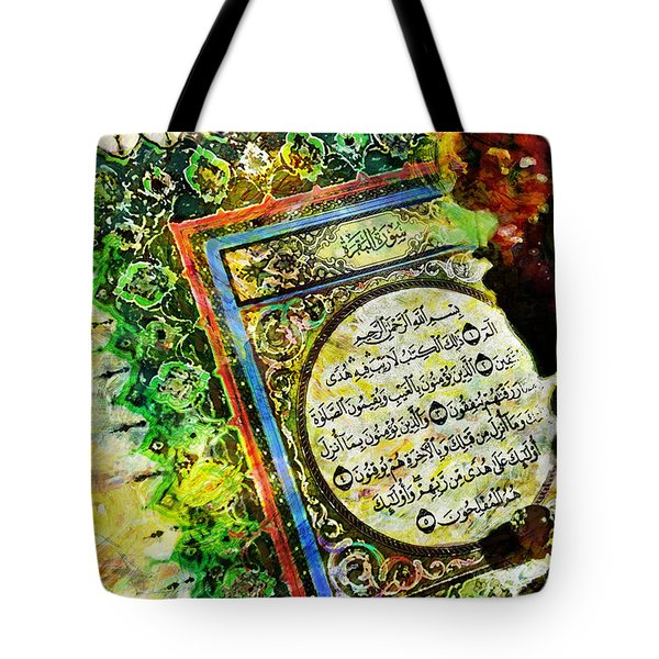 A Page From Quran Tote Bag