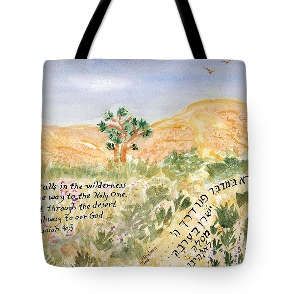 A Voice Calls Tote Bag