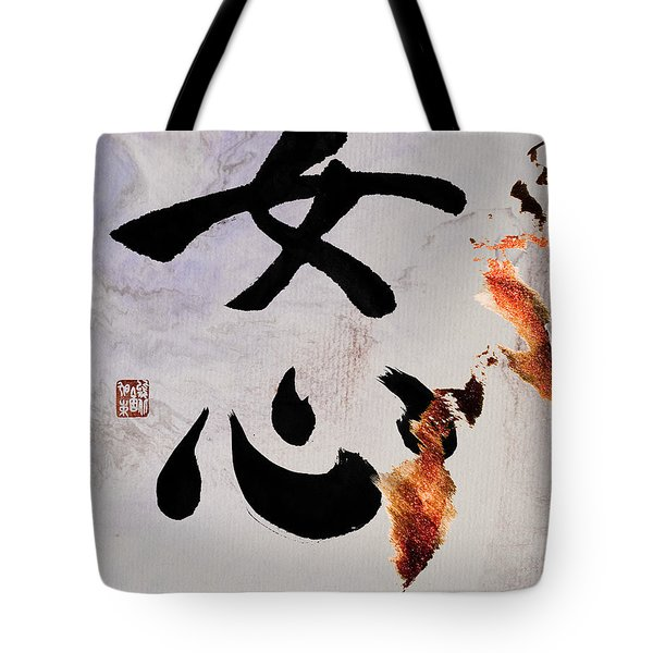 Tote Bag featuring the mixed media A Woman's Heart Flows As A Golden River by Peter v Quenter