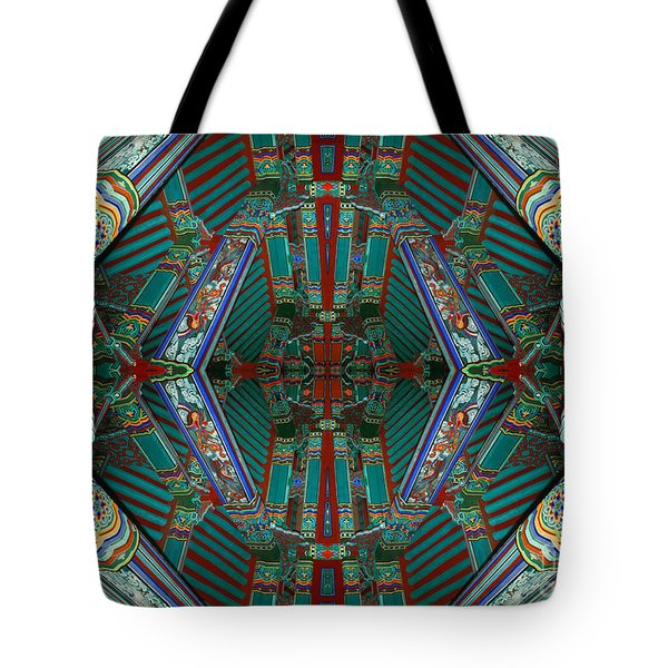 abstract surrealism photography - Beam Me Up IV Tote Bag