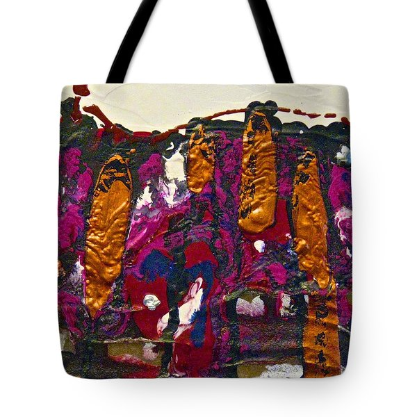 Abstracts 14 - The Deep Dark Woods Tote Bag