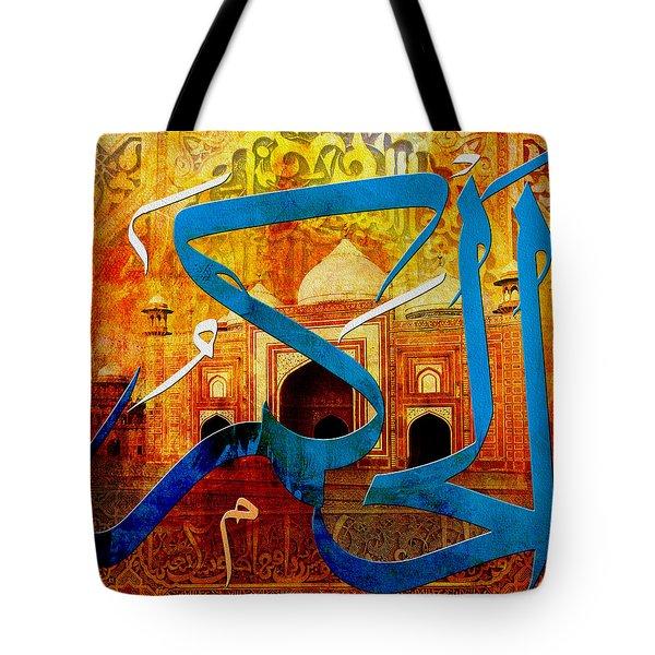 Al Hakam Tote Bag by Corporate Art Task Force