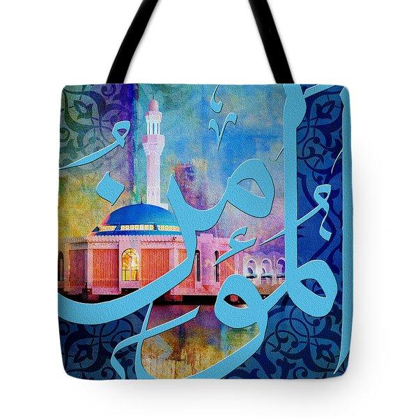 Al-mumin Tote Bag by Corporate Art Task Force