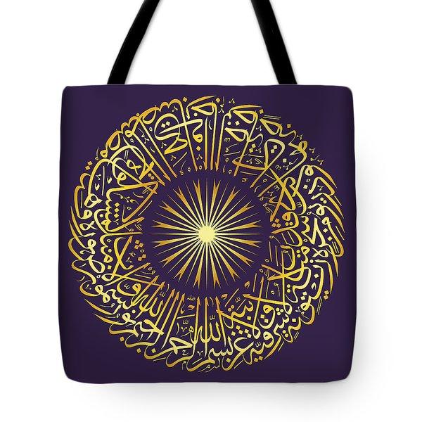 Al-noor-the Light Violet Tote Bag